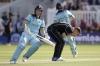 क्रिकेट के मक्का में बदनाम हो गया विश्वकप