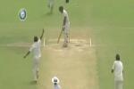 महज 11 रन देकर 10 विकेट लेने वाला गेंदबाज भारतीय टीम में हुआ शामिल, रचा इतिहास