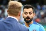विश्व कप 2019 : इस दिग्गज ने इंग्लैंड को दी चेतावनी, टीम इंडिया के खिलाफ न करें ये गलती