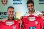 IPL 2019: किंग्स इलेवन पंजाब ने की पुलवामा हमले के शहीदों के परिजनों की आर्थिक मदद