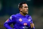 IPL 2019 : विश्व कप 2019 के लिए धोनी की 'स्पेशल तैयारी', इस नंबर पर करेंगे बल्लेबाजी
