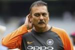 क्या विश्व कप के बाद भी कोच पद पर बने रहेंगे रवि शास्त्री, जानिए यहां