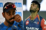 IPL 2019 : ऋषभ पंत ने खोला राज, विराट की किस बात से लगता है डर