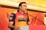 IPL 2019: सनराइजर्स हैदराबाद ने किया साफ, वार्नर और विलियमसन में कौन होगा कप्तान