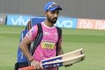 IPL 2019: अजिंक्य रहाणे से छीनी गई राजस्थान की कप्तानी, फ्रेंचाइजी ने बताई वजह
