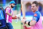 IPL 2019: कप्तानी छीनने से हुआ अजिंक्य रहाणे का अपमान, कंगारू दिग्गज का दावा