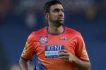 IPL 2019: दिल्ली के खिलाफ रविचंद्रन अश्विन कर बैठे बड़ी गलती, लगा लाखों का जुर्माना