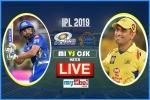 CSK vs MI LIVE : चेन्नई ने जीता टाॅस, मुंबई करेगा पहले बल्लेबाजी