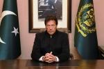 World Cup 2019: इमरान खान ने पाकिस्तानी टीम को जीत के लिए दिया ये मंत्र