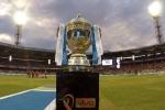 IPL 2019 के फाइनल की तारीख और स्टेडियम घोषित, जानिए पूरा कार्यक्रम
