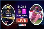 KKR vs RR LIVE: राजस्थान ने जीता टाॅस, कोलकाता करेगा पहले बल्लेबाजी