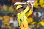 IPL 2019 : RCB के खिलाफ माही की 'मैजिकल पारी' से बने ये 5 बड़े रिकॉर्ड