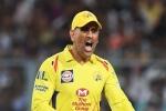 दिल्ली कैपिटल्स के खिलाफ CSK की हार की महेंद्र सिंह धोनी ने बताई वजह