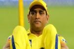 IPL 2019: विश्व कप 2019 से पहले धोनी ने बताया कैसी है उनकी पीठ की चोट