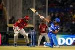 DC vs KXIP: आईपीएल के दूसरे मैच से पहले जानें कैसा रहेगा पिच का मिजाज, देखें हेड टू हेड आंकड़े