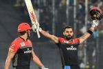 RCB vs KKR: अबुधाबी में इतिहास रच सकते हैं विराट कोहली, बनेंगे ऐसा करने वाले पहले भारतीय खिलाड़ी