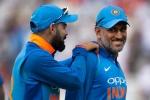 मैच के दाैरान इन ओवरों के समय धोनी करते हैं कप्तानी, कोहली ने किया खुलासा