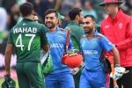पाकिस्तान के हारने पर अफगानिस्तान में चली गोलियां, 40 से ज्यादा लोग गिरफ्तार