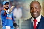 वर्ल्ड कप 2019 : भारतीय टीम को लेकर ब्रायन लारा ने की बड़ी भविष्यवाणी