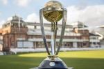 वर्ल्ड कप 2019 : 200 से ज्यादा देश देख सकेंगे मैच, भारत में 7 भाषाओं में होगी कवरेज