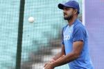 विश्व कप 2019 : कितनी गंभीर है विजय शंकर की चोट, BCCI ने ट्वीट करके बताया