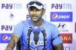 कौन है टीम इंडिया का बेस्ट और बेकार फील्डर, फील्डिंग कोच ने किया बड़ा खुलासा