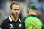 केन विलियमसन की 'धोखेबाजी' पर फूटा इस दिग्गज क्रिकेटर का गुस्सा, कही बड़ी बात