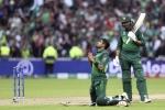 27 साल बाद पाकिस्तान को न्यूजीलैंड के खिलाफ मिली जीत में जुड़ा एक अजीब संयोग
