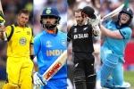 वर्ल्ड कप 2019 : 8 टीमें 4 जगह, क्या है सेमीफाइनल में पहुंचने का पूरा 'गणित'