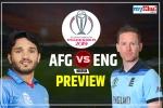CWC19, ENDvsAFG, Preview: इंग्लैंड की नजरें अंक तालिका में टॉप स्थान पर
