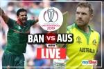 AUSvsBAN LIVE : ऑस्ट्रेलिया ने जीता टाॅस, पहले बल्लेबाजी करने का लिया फैसला