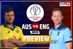 ENGvsAUS, Preview: इंग्लैंड और ऑस्ट्रेलिया के बीच ODI 'एशेज' सरीखा मुकाबला
