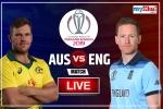 ENGvsAUS LIVE : इंग्लैंड ने जीता टाॅस, कंगारूओं को दिया पहले बल्लेबाजी करने का न्याैता