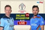ENGvsAFG, LIVE: इंग्लैंड ने टॉस जीतकर पहले बल्लेबाजी का फैसला लिया