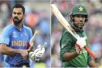 विश्व कप 2019 : भारत-पाकिस्तान मैच के लिए सटोरियों ने खोले भाव, जानिए कौन जीत रहा