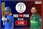 ICC WC 2019, INDvsPAK, LIVE: भारत और पाकिस्तान के बीच महामुकाबला आज