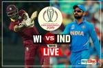 INDvsWI, LIVE: भारत और वेस्टइंडीज के बीच मैनचेस्टर में आज है मुकाबला