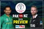 NZvsPAK Match Preview : पाकिस्तान के लिए होगा 'करो या मरो' जैसा मुकाबला