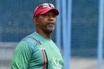 अफगान क्रिकेट में आने वाला है 'भूचाल', कोच ने यह कहकर दिए संकेत