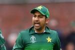 टीम इंडिया से मिली हार के बाद सरफराज ने दी पाकिस्तानी खिलाड़ियों को यह चेतावनी