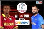 INDvsWI Match Preview : विंडीज से होगा भारत का सामना, जानिए किस टीम का पलड़ा है भारी