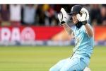 दिग्गज क्रिकेटर का खुलासा- स्टोक्स ने ओवर-थ्रो पर अंपायर से की थी फैसला पलटने की मांग