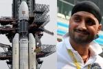 चंद्रयान-2 की सफल लॉन्चिंग के बाद हरभजन सिंह ने पाकिस्तान को किया ट्रोल
