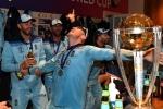 इंग्लैंड के वर्ल्ड चैंपियन बनते ही इस खिलाड़ी ने क्रिकेट से लिया संन्यास