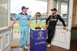 'ICC को इंग्लैंड और न्यूजीलैंड को वर्ल्ड कप का साझा विजेता घोषित करना चाहिए था'