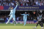 सच हुईं दिग्गज क्रिकेटर की 2 बड़ी भविष्यवाणियां, इंग्लैंड ही बना 'चैंपियन'