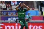 ऑस्ट्रेलिया दौरे से पहले पाकिस्तान को लगा बड़ा झटका, चोट के कारण बाहर हुआ यह खिलाड़ी