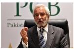 पाकिस्तान क्रिकेट बोर्ड के मुखिया अहसान मनी को ICC में मिला ताकतवर पद