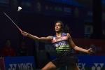 इंडोनेशिया ओपन के फाइनल में पहुंची पीवी सिंधु, यामागुची से होगी खिताबी भिड़ंत