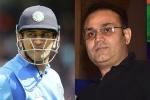 विंडीज दौरे से पहले टीम इंडिया में धोनी की जगह को लेकर वीरेंद्र सहवाग ने कही बड़ी बात
